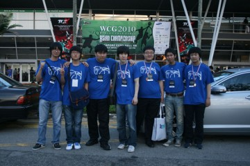 How.kr @ WCG AC 2010. From 3rd Left to Right: Scout(a.k.a. Tomato), Heen, Devil, Hoonji, Lanpu